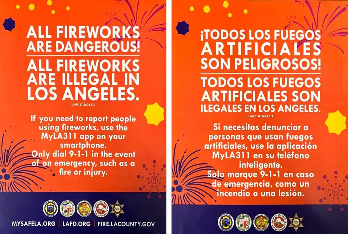 Fireworks2021